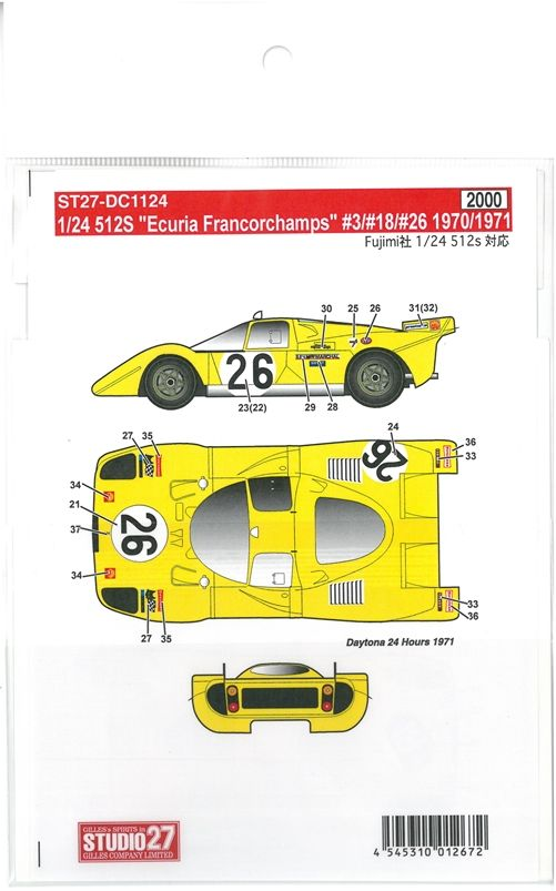 DC1124_1.jpg