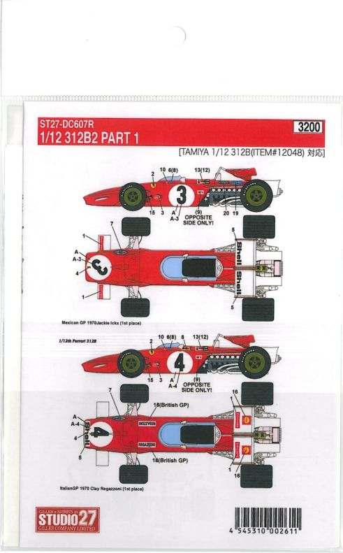 DC607R-1.jpg