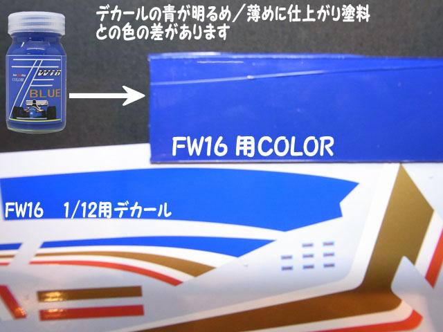 FW16COLO2_1.JPG