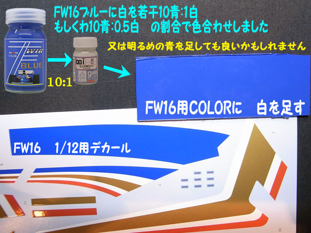 FW16COLO3.JPG