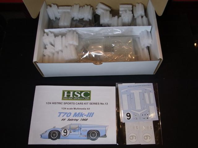HSC013_1.JPG