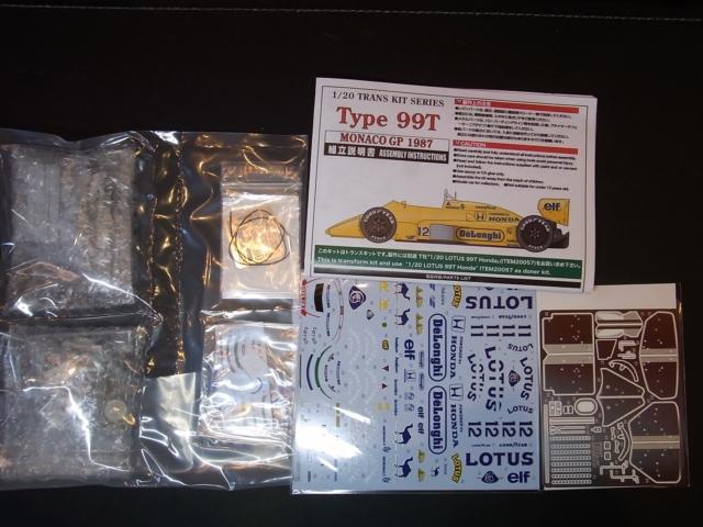TK2058_p.JPG