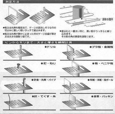 bp407-3.jpg