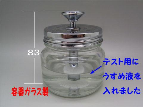 bp678_02.jpg