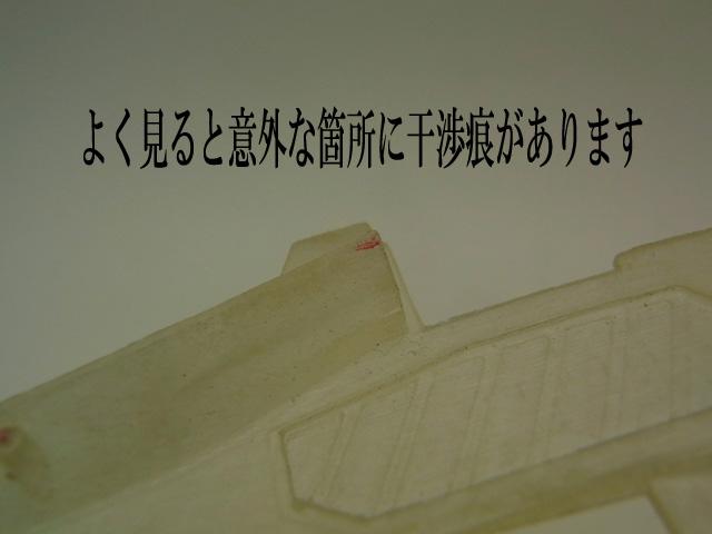 bp70717.jpg
