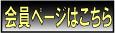 memb10.jpg