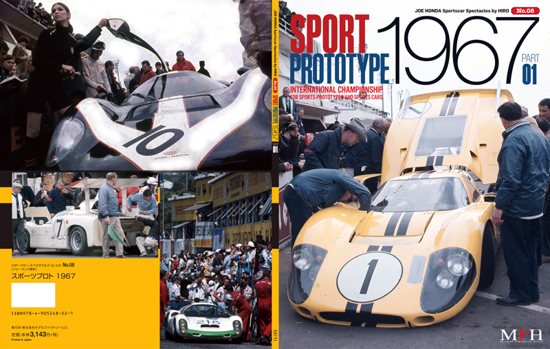 sportscar01.jpg